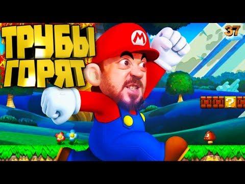 Марио КОТ | Японская ТРЕШ игра | Прохождение первая часть