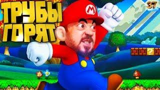 Марио КОТ   Японская ТРЕШ игра   Прохождение первая часть
