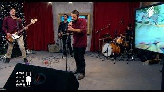 ცოცხალი მუსიკა - The Pulse - I