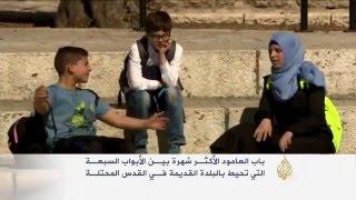 سلطات الاحتلال الإسرائيلي تغلق ساحة باب العامود