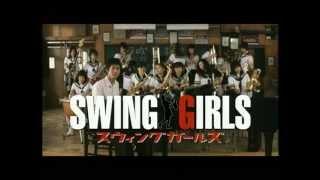 ジャズやるべ♪ 2004年 日本 第28回 日本アカデミー賞 最優秀脚本賞、最...