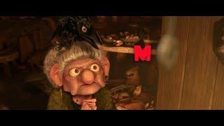 Не ведьма! Рещица!!! м/ф Храбрая сердцем 2012 (Brave)