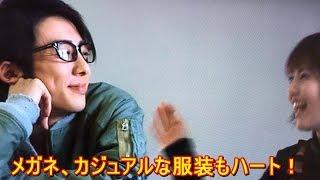 高橋一生 ゲイの大学生を演じる、幼い顔立ちと整ってない歯並びが可愛い...