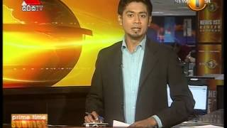 News 1st Prime time Sunrise 2015-09-04