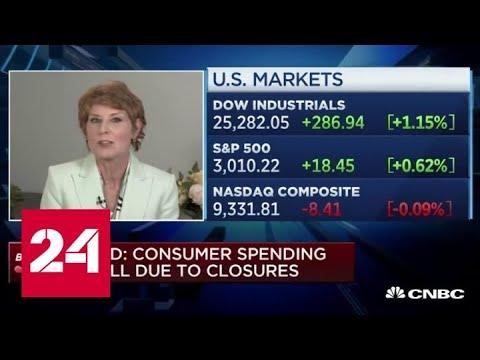 Эксперт: почему экономическая активность в США не восстанавливается - Россия 24