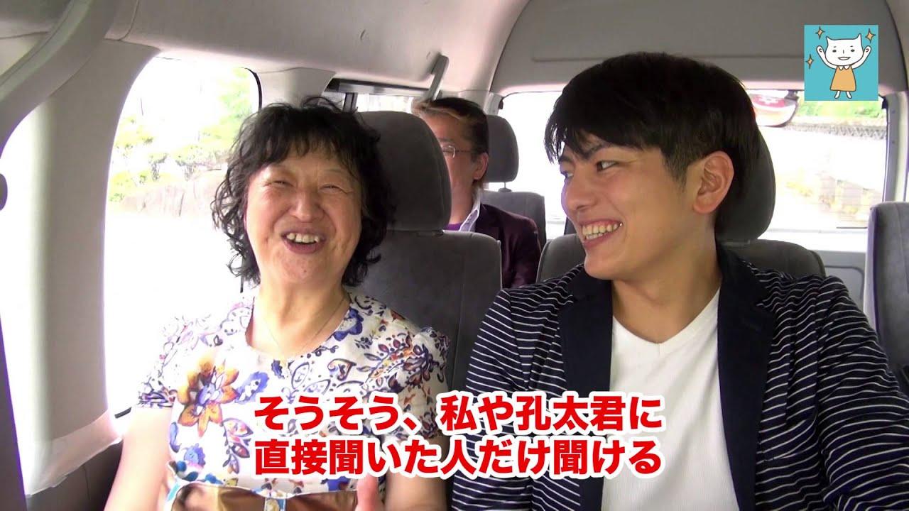 笑研チャンネル第23話 大谷由里...