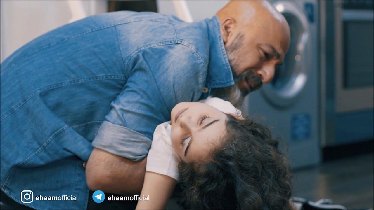 ایهام - بُغض (موزیک ویدئو بهمراه متن آهنگ) با بازیگری ویشکا آسایش و امیر آقایی  Ehaam - Boghz