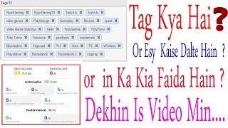 Tag Kya Hai | Tags Kaise Dalte Hai | Best Tags For Youtube #Tech4shani