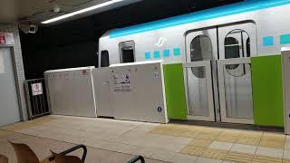 仙台市営地下鉄東西線 川内駅を八木山動物公園行き電車が発車!