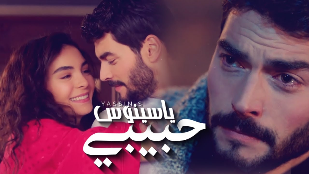 Yassinos - Habibi ❤ ياسينوس - حبيبي | ( COVER  Chemsou Freeklane)