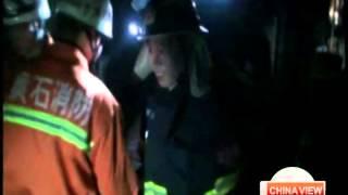 Arson blamed for deadly hospital fire