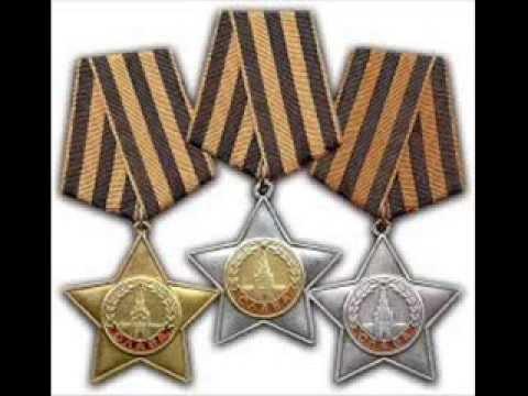 Саратов покупка и продажа орденов и медалей СССР