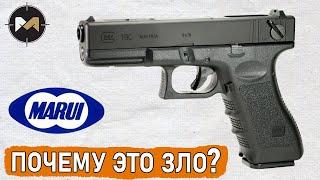 Почему пистолеты TOKYO MARUI - ЗЛО???