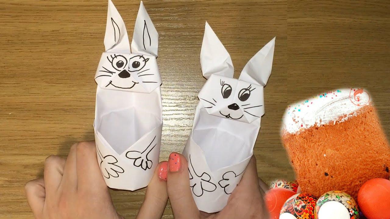 Оригами - схемы оригами из бумаги
