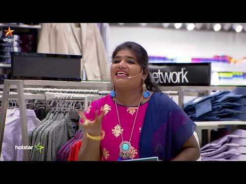 Mr & Mrs Chinnathirai | 17th February 2019 - Promo 2