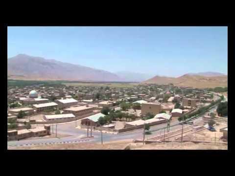 شلمزار ( استان چهار محال  بختیاری )