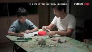 Короткометражка ''Gift'' с русскими субтитрами