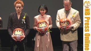 2018年3月25日に開催された第32回高崎映画祭 授賞式より、池松壮亮と満...