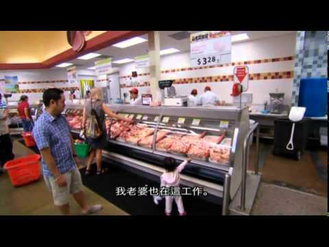 Undercover Boss(Canada)-T&T Supermarket