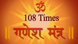 Obstacle Breaker | Shree Ganesh Mantra | 108 Times