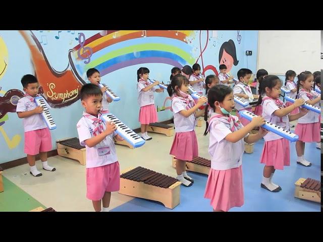 when the saint go marching in โดยนักเรียนชมรมดนตรี โรงเรียนอนุบาลเทศบาลนครภูเก็ต
