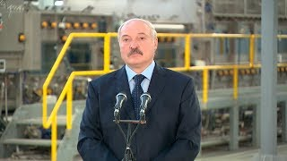 Лукашенко выступает за развитие конкуренции в условиях открытости белорусской экономики