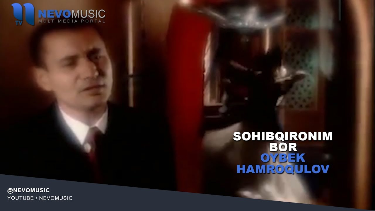 Oybek Hamroqulov - Sohibqironim bor | Ойбек Хамрокулов - Сохибкироним бор