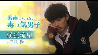 作品情報:https://www.cinematoday.jp/movie/T0022030 公式サイト:htt...