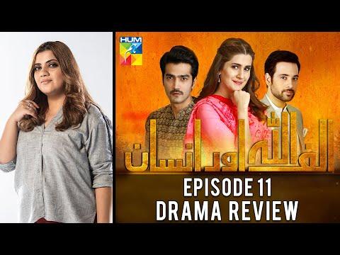 The Review with Mahwash - Alif Allah aur Insaan, episode 11.