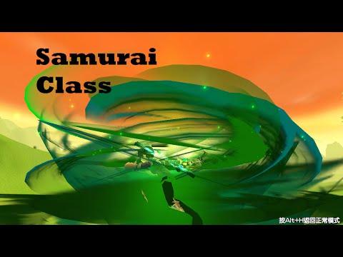 GrandFantasia Taiwan - New Class, Samurai level 54 in OSI