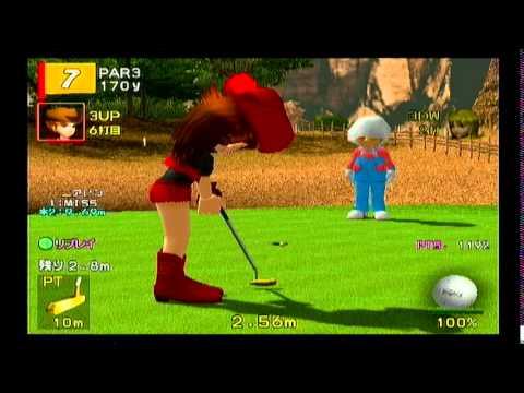 Download Hot Shots Golf 3 (Japan Version) VS. Gloria