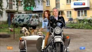 Елена Ландер - анонс: Человек - собаке...