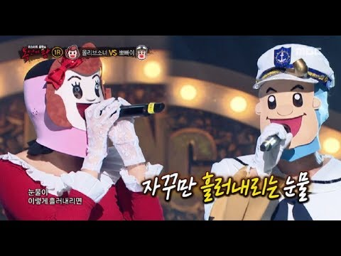 [King of masked singer] 복면가왕 - 'olive girl' VS 'Popeye' 1round - Breath 20170709