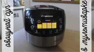 мультиварка REDMOND RMC-M90: овощной суп