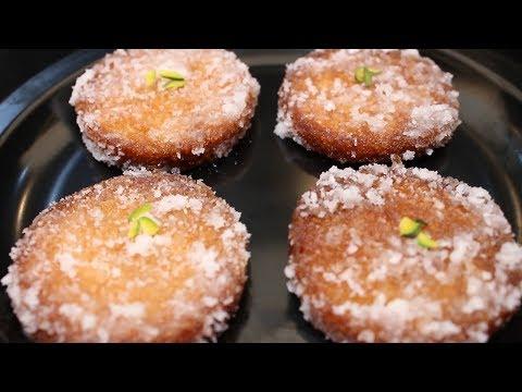 Bread Coconut Rings | Sweet Bread Recipe in 10 Minutes