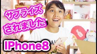 IPhone8をサプライズでもらいました!