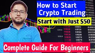 How to Start Crypto Currency Trading | Step by step Guide for Beginners | Hindi | Tube Guru