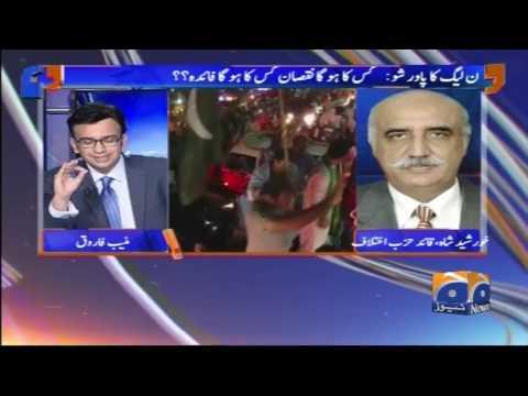 Aapas Ki Baat - 09 August 2017 - Geo News