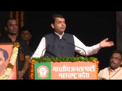 CM Shri Devendra Fadnavis at BJP State Executive Meeting at Pune
