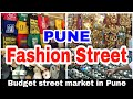 Fashion Street Pune | Fashion Street Pune shopping | Pune fashion street market | Pune mg road