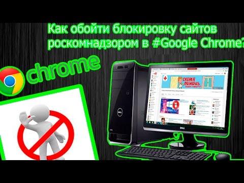 Хамелеон - бесплатный анонимайзер для Вконтакте (ВК