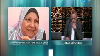 سعاد صالح تنفي إحالتها للتحقيق بسبب فتوى
