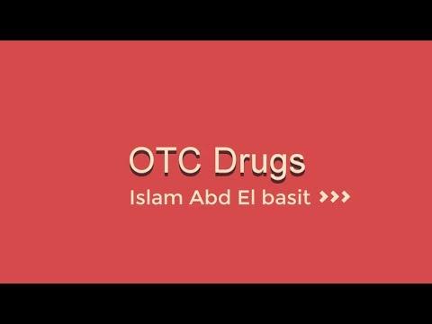 """الحلقه الاولي من كتاب OTC Drugs """"خاص لطلاب كليه صيدله """" ومساعد الصيدلي .""""2017"""""""