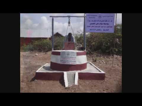 Колодец N757 (Сомали/2017)
