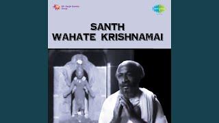 Santh Wahate Krishna Mai