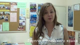 Летние интенсивные курсы по иностранным языкам в Образовательном центре VERA
