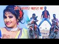 2018 Super Hit Jabardast Song                                                  Pardeep Kumar   Anita Shivani