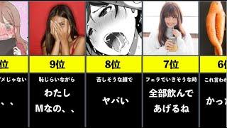 30禁(5.5)