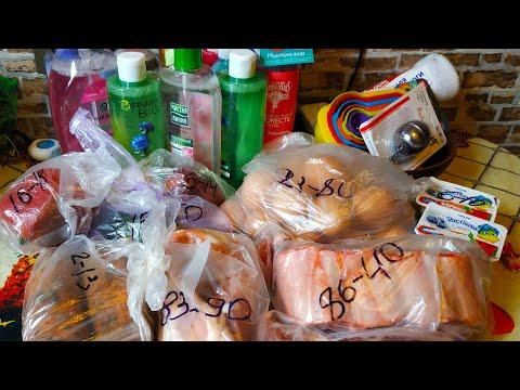 Покупки косметики в Еве🙈80% скидки//Аврора//АТБ и накупила мяса