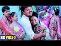 Mann Mor Gavan Lage Re   मन मोर गावन लागे रे   Superhit CG Movie Song - Anuj Sharma, Seema Singh